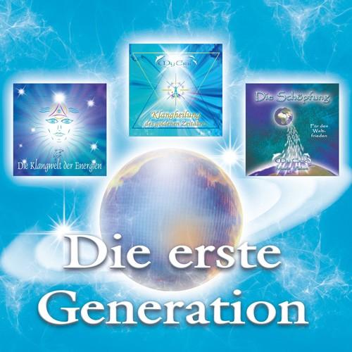 """Produktdarstellung - Set """"Die erste Generation"""" von MyEric (Planeten-Bild nicht im Set enthalten)"""
