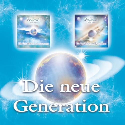 """Produktdarstellung - Set """"Die neue Generation"""" von MyEric (Planeten-Bild nicht im Set enthalten)"""